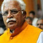 Haryana launches Udhyam Memorandum (H.U.M.) portal