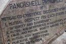 Panchsheel led to grab Tibet