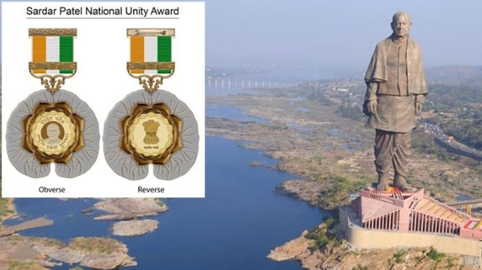 Nominations for Sardar Patel National Unity Award-2020 extended till 15th August 2020
