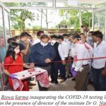 COVID-19 testing laboratory inaugurated in CSIR-NEIST, Jorhat