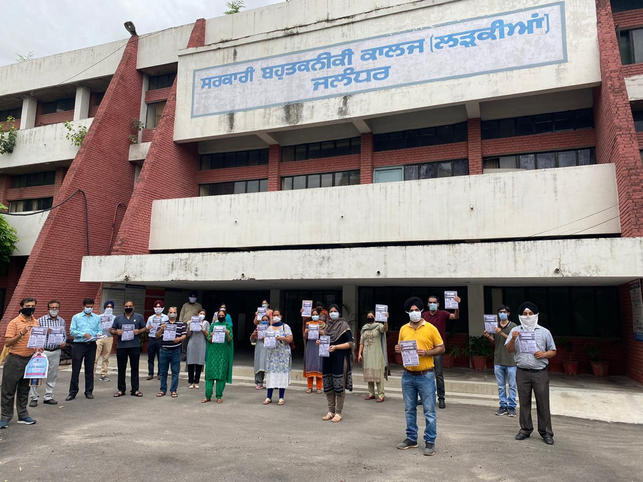 Govt Polytechnic Colleges hold mass awaraeness drive in wake of COvid-19 PANDEMIC