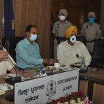 Punjab ensure revival of  Industry in post Lockdown period Sunder Shyan