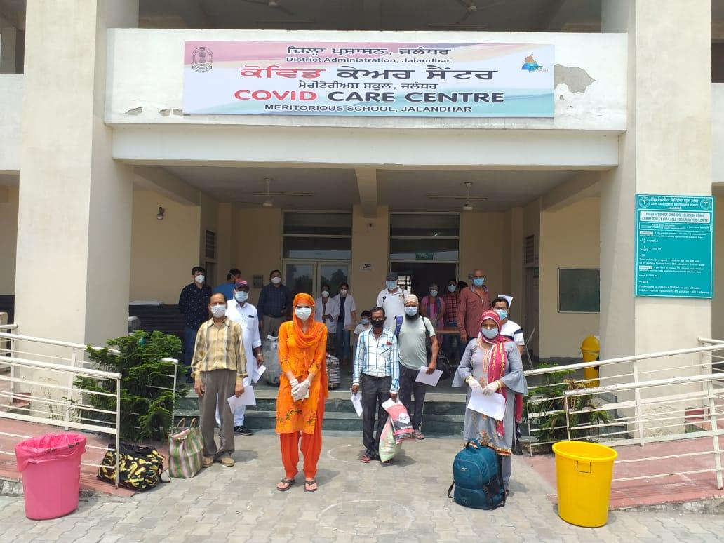 21 more patients discharged from COVID Care Centre:DC