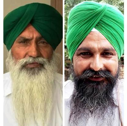 Punjab farmer outfits support 3 day's strike by Coal India Trade Unions