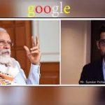 गूगल के सीईओ ने भारत में महामारी के खिलाफ लड़ाई में प्रधानमंत्री के नेतृत्व की सराहना की