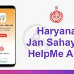 Haryana ask  departments to issue implmentation of Jansahayak Mobile app.