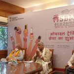 Union Minister for Jal Shakti launches Swachh Bharat Mission Academy