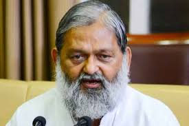 Haryana Technical Education Minister, Anil Vij has today inaugurated the Online Admission Process