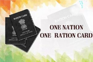 Four more States/UTs linked with One Nation One Ration Card scheme today